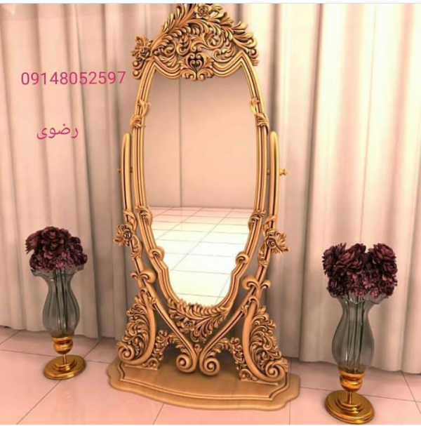آینه قدی ماهور