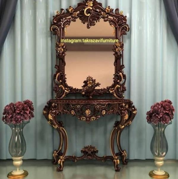 آینه و کنسول کد mc121